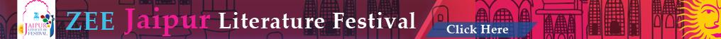 ZEE Jaipur Literature Festival 2015