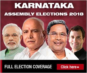 Karnataka Assembly Elections 2018
