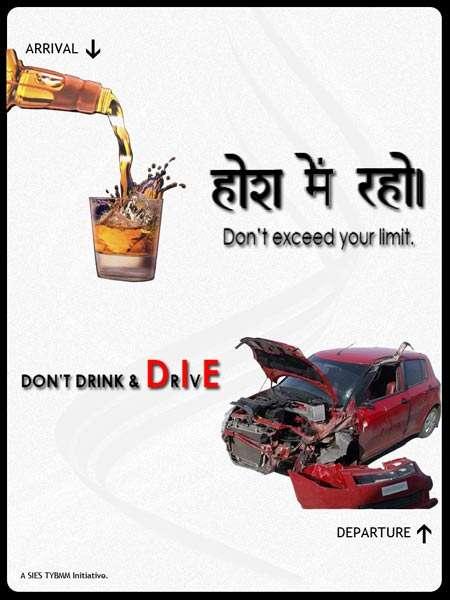 Hosh Mein Raho, collegians tell drunken drivers - Mumbai - DNA