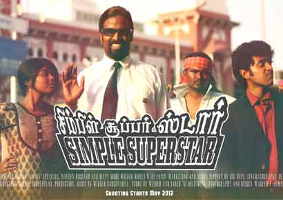 A poster of <i>Simply Superstar</i>