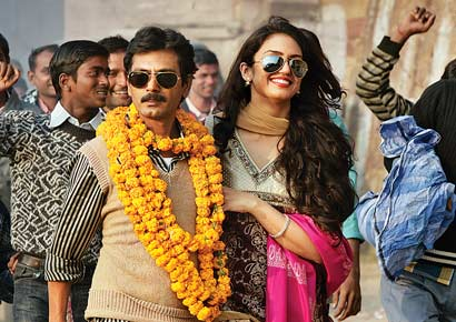A still from <i>Gangs of Wasseypur II</i>