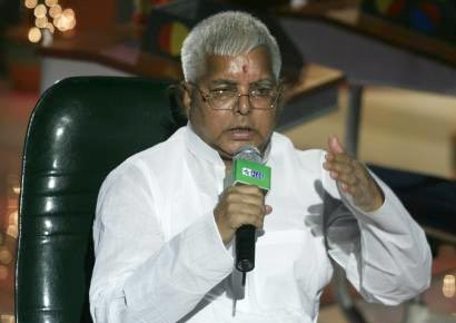 Lalu Prasad Yadav 