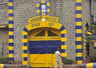 Yerwada Jail in Pune