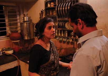 A still from <i>Pune 52</i>