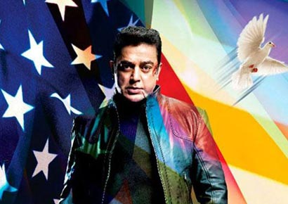 Kamal Haasan in Vishwaroopam