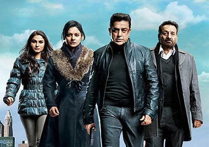 The cast of <i>Vishwaroopam</i>.