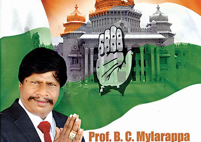 B Mylarappa's congress colours.