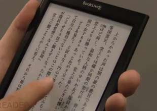 First Look at the Booklive Reader by Lideo