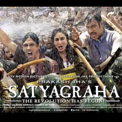 mahatma gandhi full movie download
