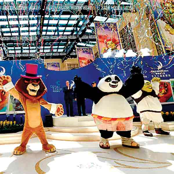 [Hôtels]  DreamWorks Experience at Cotai Strip Resorts Macao, Chine (2013) 1866783