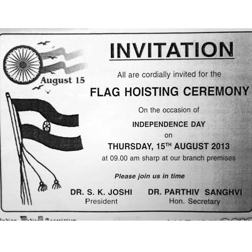 Indian independence day invitation cards 28 images india indian independence day invitation cards indian independence day invitation cards futureclim info stopboris Image collections