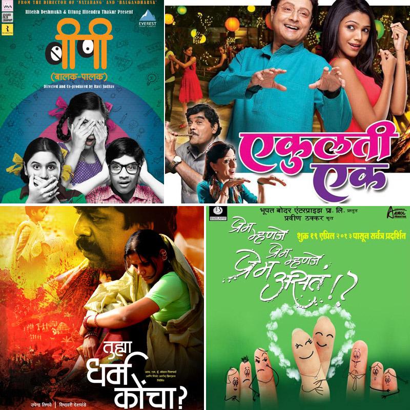 marathi movie torrent