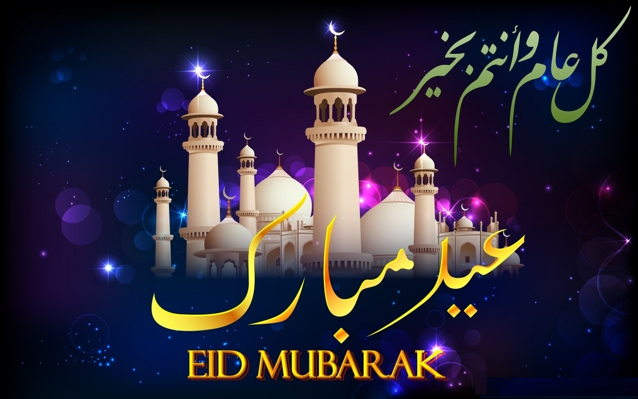 Ramzan 2018 whatsapp messages and wallpapers you can send your eid mubarak width 640px height 400px m4hsunfo