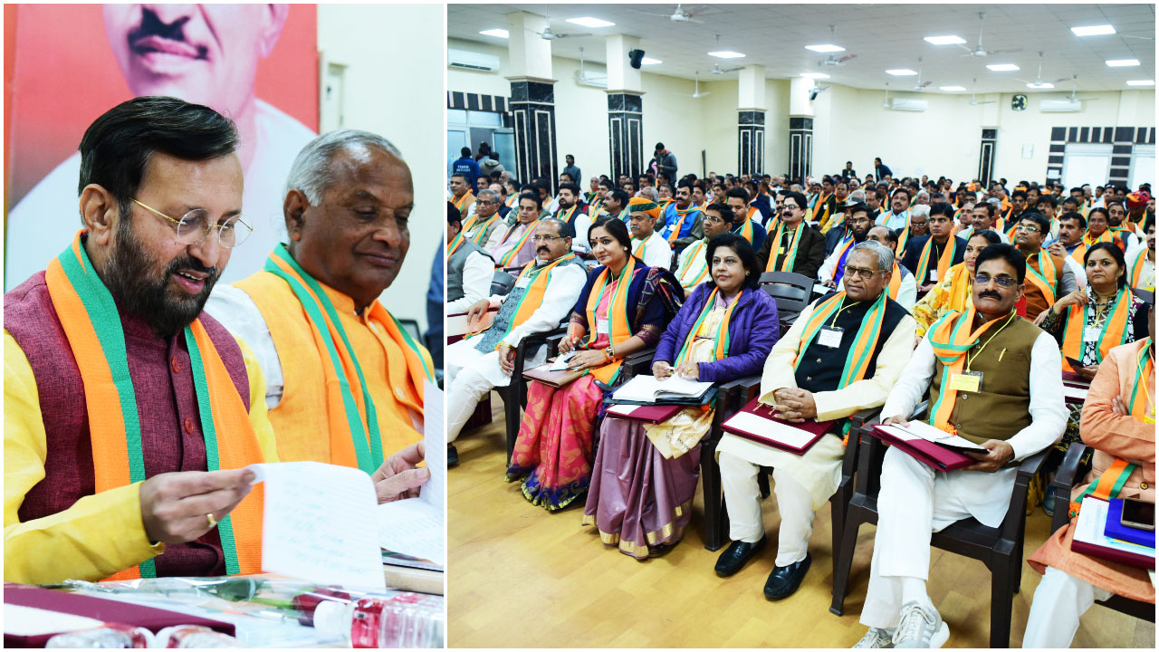 Vasundhara Raje conspicuous by her absence at BJP poll meet in Jaipur