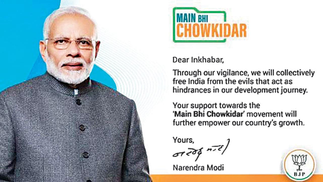 PM Narendra Modi plans a Holi 'baat' with 25 lakh chowkidars