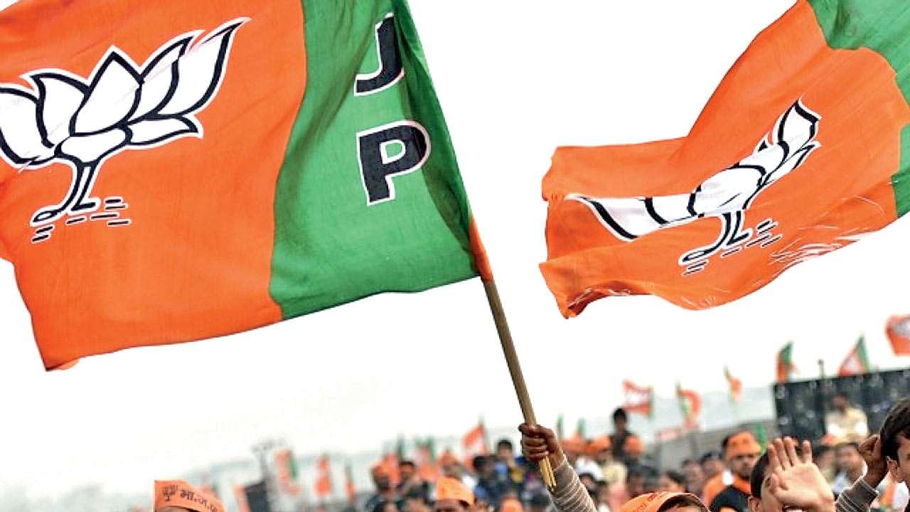 Lok Sabha election 2019: Fadnavis has his way, BJP drops six sitting MPs in Maharashtra