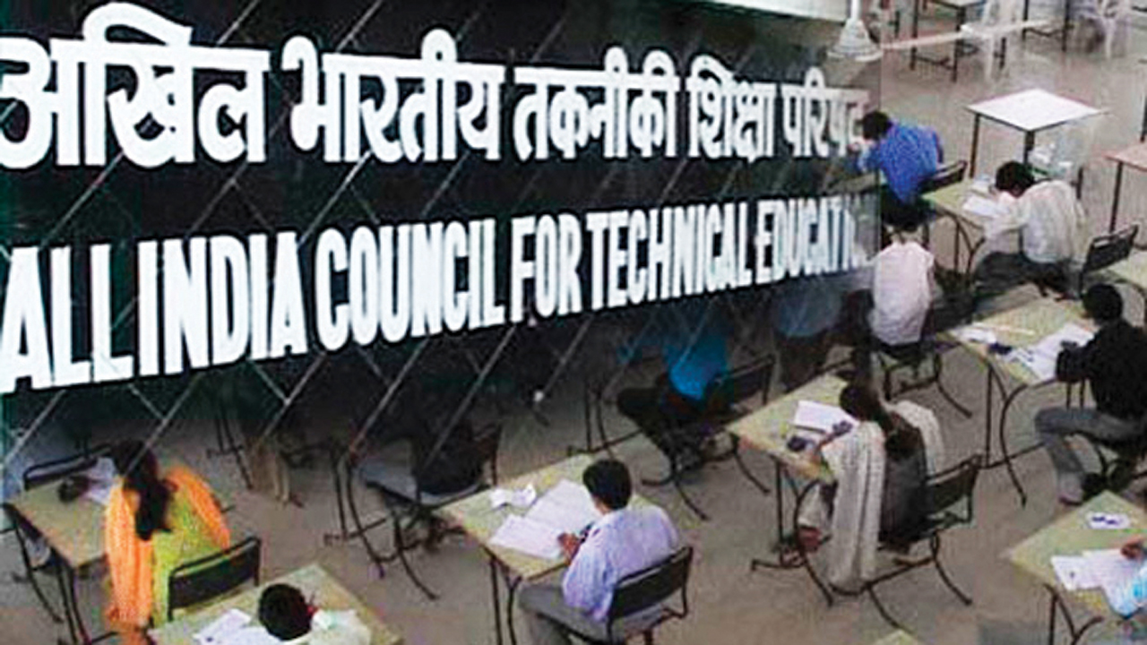 Incubators mandatory for technical institutes: AICTE