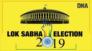 Chittoor Lok Sabha Elections Results 2019 Andhra Pradesh: YSR Congress' Reddeppa wins by huge margin
