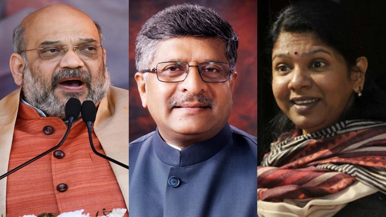 Amit Shah, Ravi Shankar Prasad, Kanimozhi resign as Rajya Sabha members after being elected to 17th Lok Sabha