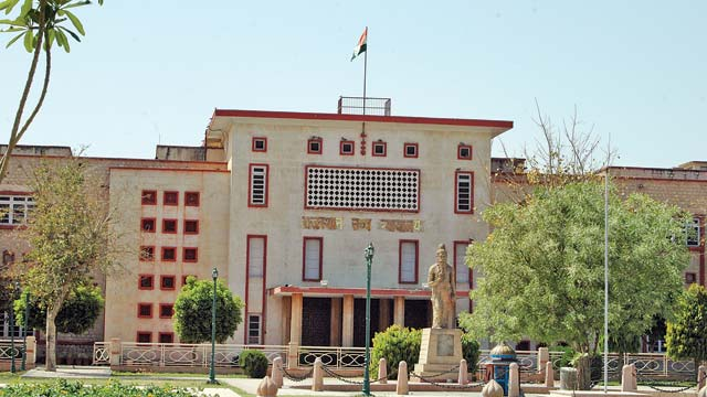 Judges not to be addressed by 'My Lord', 'My Honour', rules Rajasthan High Court