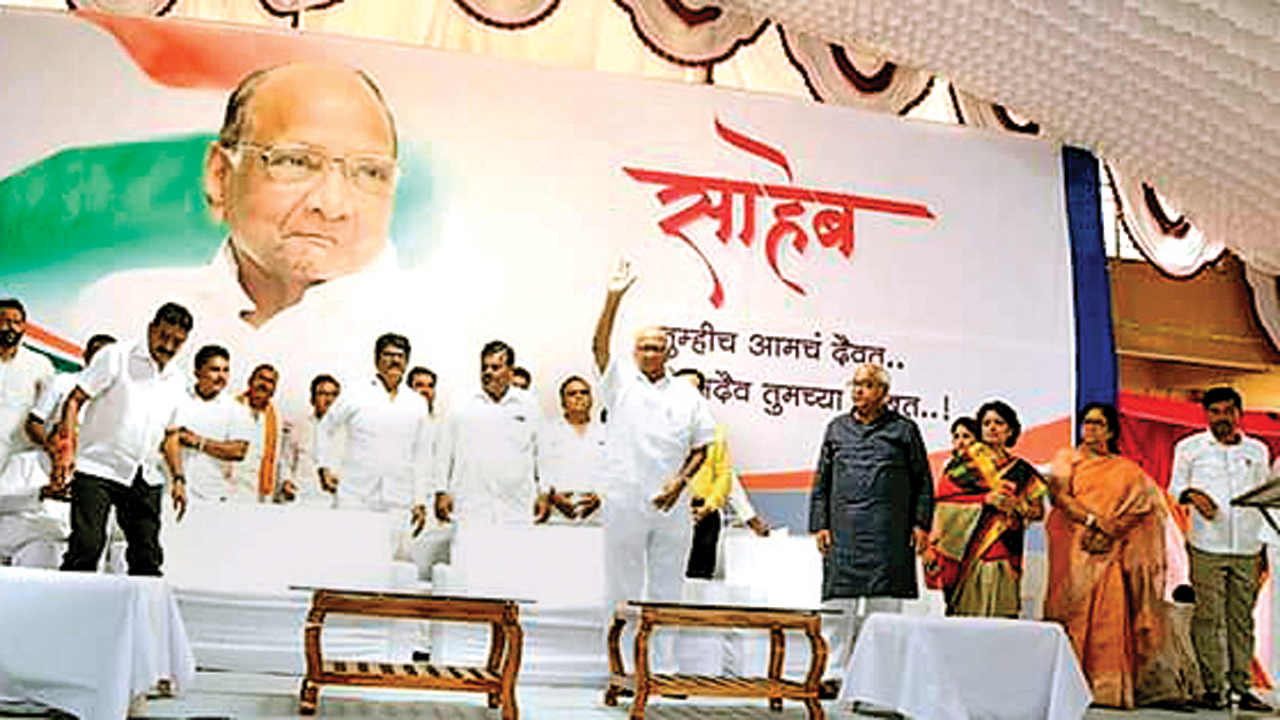 Maharashtra Assembly Polls: NCP out with 1st candidates' list; Mundes, Kshirsagars to face off