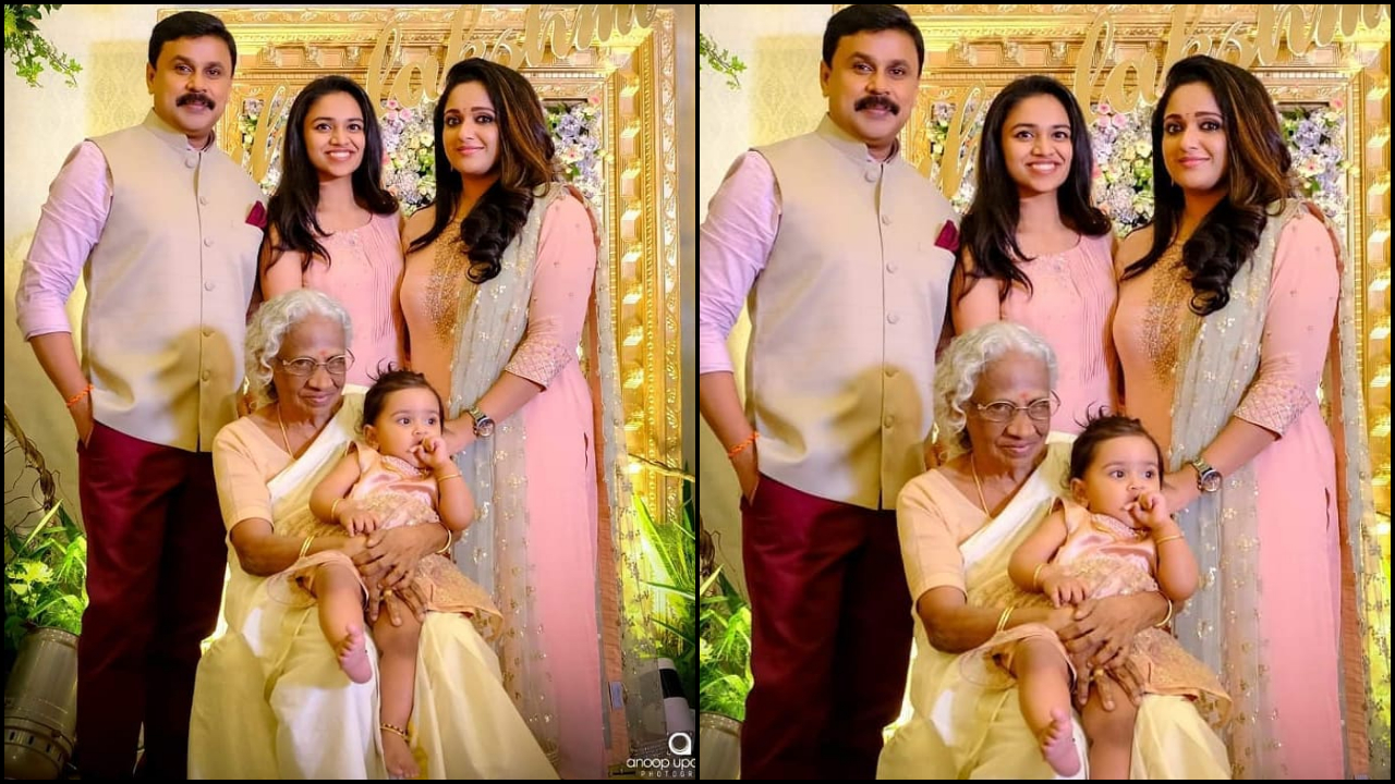 First Photo: Dileep and Kavya Madhavan introduce daughter Mahalakshmi to world on her first birthday