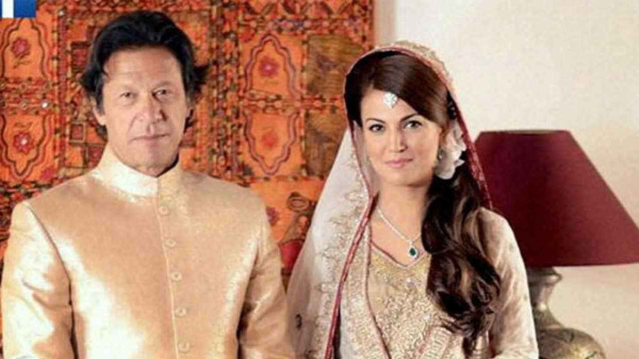You will say 'Reham karo please' after reading this excerpt about Imran Khan and kaali dal