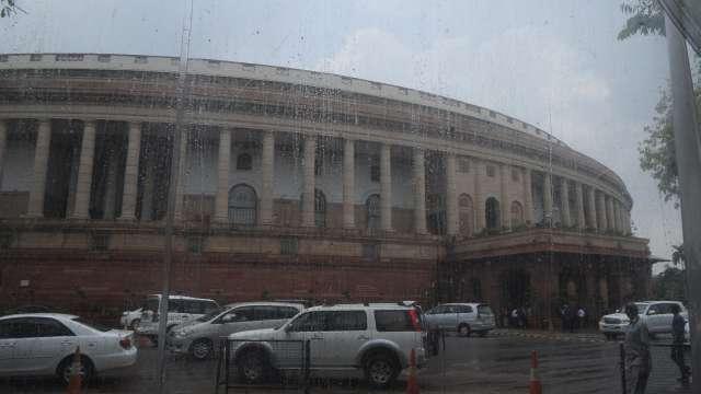 Parliament Photo by Bir Bahadur Yadav