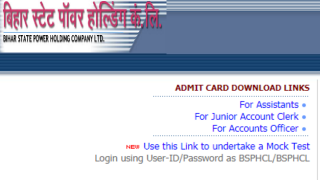 (BSPHCL Admit Cards 2018 released)