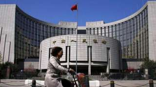 Amidst trade crisis, China cuts banks' reserve requirements to boost l...