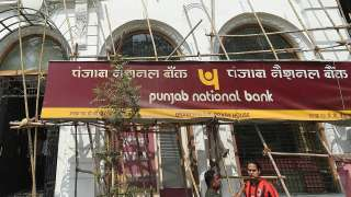 Finance Ministry likely to infuse about Rs 10,000 crore in PSU banks soon