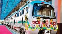 PM Modi inaugurates Mundka-Bahadurgarh section of Delhi Metro's G...