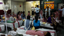 Uttar Pradesh: Nursing home with unqualified doctors performing surger...